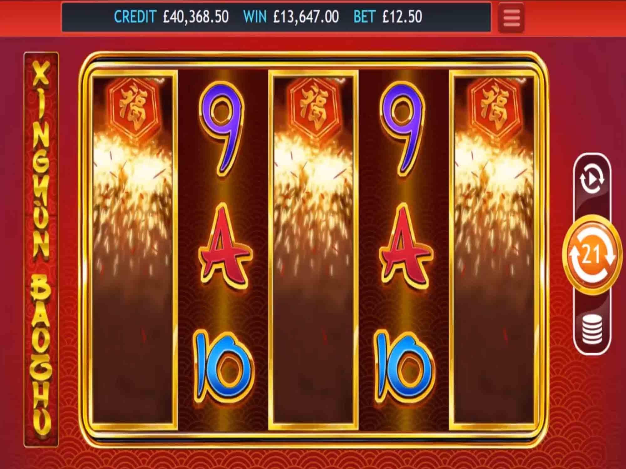 Xingyun Baozhu Slot Machine