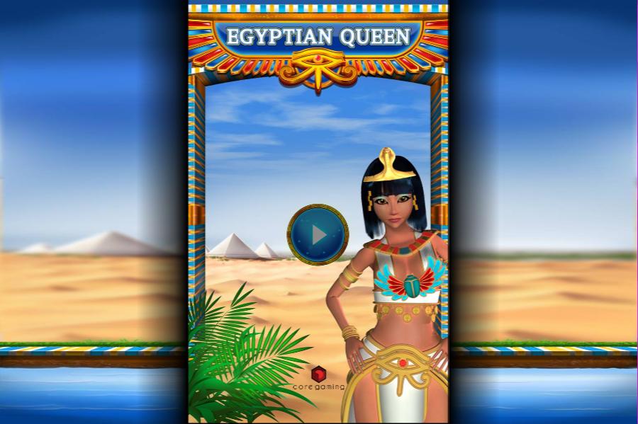 Egyptian Queen Logo