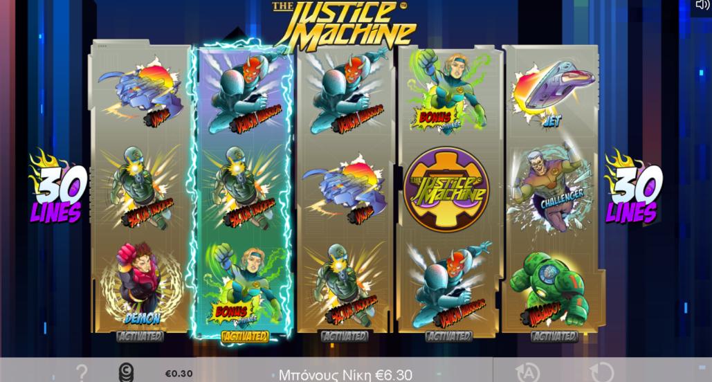 Justice Machine Slots UK Online