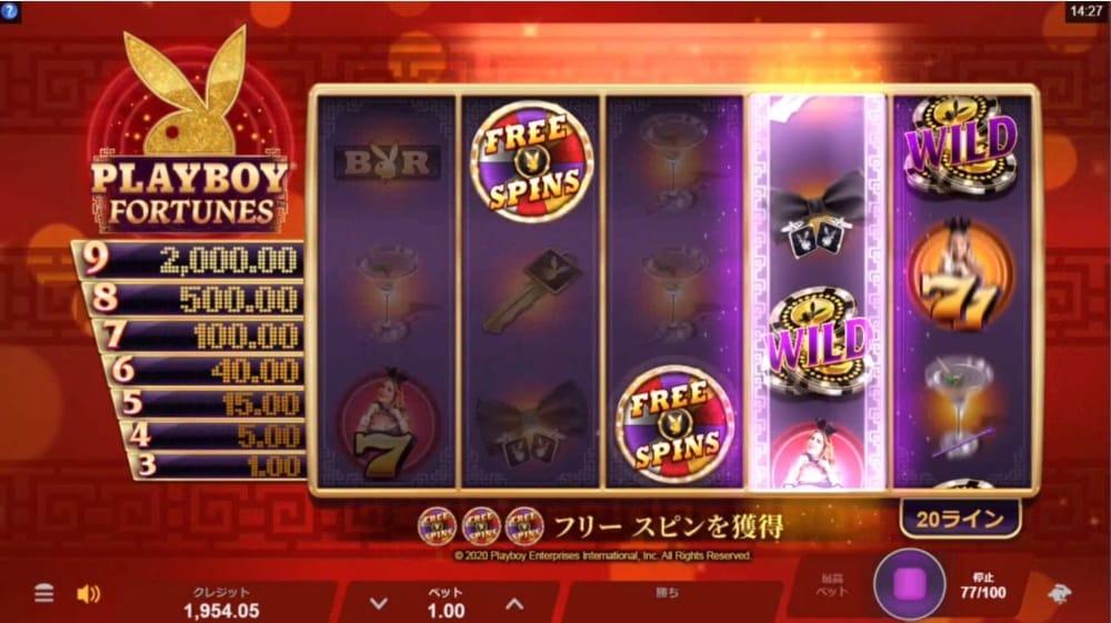 Playboy Fortunes Slot Bonus Spin